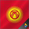 Kırgızca